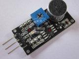 声音检测传感器模块 声音传感器 智能小车 Arduino