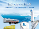 厂商供应氩气 等气体,焊接用氩气