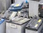 高价回收废旧金属,废铜,废铝,不锈钢,电瓶等