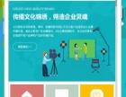 阳江本地专业网站建设1000元全包