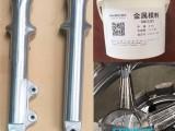 佛山赛宾格优质出品减震铝筒浇铸涂料