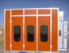 湖南娄底直销汽车维修专用烤漆房汽修厂必备产品环保包安装包运输