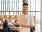 2018苏州学历提升 远程教育 自考 成人考试 中远教育