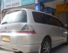 本田奥德赛2007款 奥德赛 2.4 自动 豪华版 车河二手车,