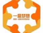 湖南pos机招国代一级代理 做国代就这么简单