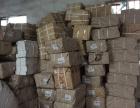 长沙废纸回收专业销毁各种文件资料纸