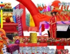衡水车展房展、庆典活动、商业演出、舞台搭建