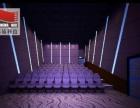 大影易一站式帮你来建造电影院