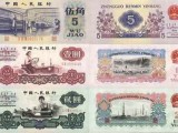 长春回收四版人民币老纸币80年纸币90年纸币面值100元