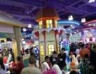 湖北儿童游乐设备淘气堡生产厂家加盟 儿童乐园