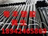 乐陵PTFE板临清铁氟龙薄膜禹城进口PE