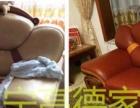 南宁实木沙发维修|修补|沙发皮局部更换|沙发扶手