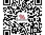 2019年上海11月黄浦区中式面点师培训开班时间(政府补贴)