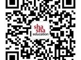 2020年春季青浦区茶艺培训少儿成人