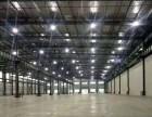 长三角地区工业园区土地出售招商 20亩起 各行业 政策优惠