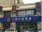 (个人)云峰街优质门市超低价出租出兑