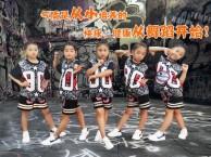 榆次少儿街舞培训 街舞培训 专业学习街舞的培训机构