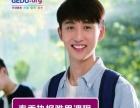 芜湖环球留学 出国,你准备好了吗?