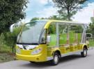 贵州安顺14座敞篷电动观光车厂家直供55000元