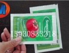 60g番茄酱铝箔袋 番茄酱铝塑复合包装卷膜生产厂家