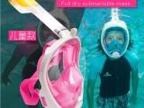 深圳市 全干式gopro浮潜面罩 潜水面具 防雾防水工厂直销