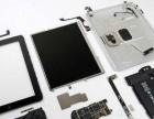 太原上门手机维修三星苹果销售维修换屏