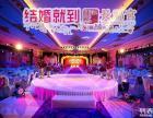 长福宫酒店16年年底年会丨17年婚宴好日子火热抢订