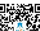 上海初杰网络科技有限公司
