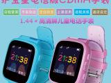 新款电信版儿童成人电话手表定位防水防丢插
