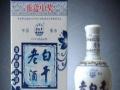 滏阳河酿酒业 滏阳河酿酒业诚邀加盟
