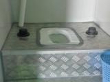 海口移动厕所厂家 移动厕所出租价格