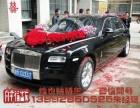 西安奔驰S600结婚租车大概多少钱