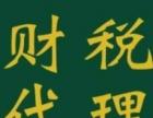 南昌公司注册O元、解决疑难问题、2017特殊加急快