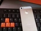 公司促销苹果手机 港版9成新