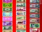 长期上门高价收购福州福清地区银元 纸币 钱币等古玩 古董