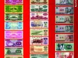 長期上門高價收購保亭地區:銀元 錢幣 紙幣 古玩