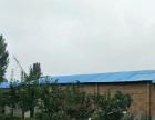 原阳 黄河桥北浮桥路边上 厂房 2000平米