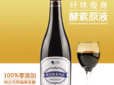 素诺丽果酵素原液综合诺丽果蔬水果酵素汁台湾进口保健品代餐排毒