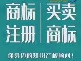 西安专业商标注册,logo设计公司