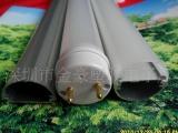 供应高质量LED日光灯管外壳/T8铝塑管