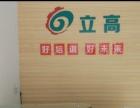 温州永中哪里有CAD制图、数控编程、UG造型培训
