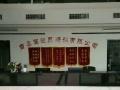 吉鑫驾校十周年优惠大活动