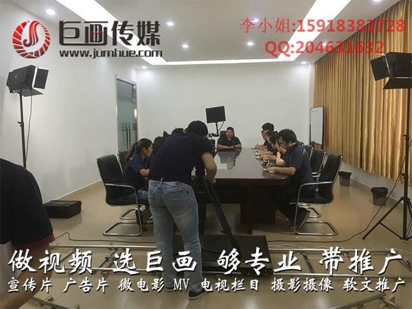 东莞东城宣传片拍摄巨画传媒策划制作新势力