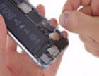 杭州上城区魅族手机维修哪里好手机主板维修手机更换电池