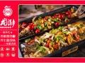 江边城外烤鱼加盟开店利润大吗