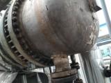 设备清洗如何加盟,满度新能源专业培训工业清洗技术