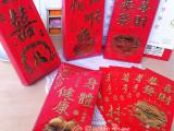 过年喜庆用品 恭喜发财双喜烫金红包 百元 千元利是封盒装 30枚