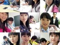 北京微俄语教育俄语学习班出国留学班一对一俄语培训班朝阳海淀