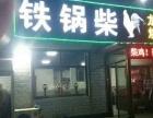 郎庄村口临街 店铺 低价转让
