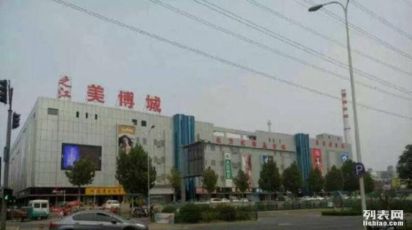 济南之江美博城招商加盟 化妆品